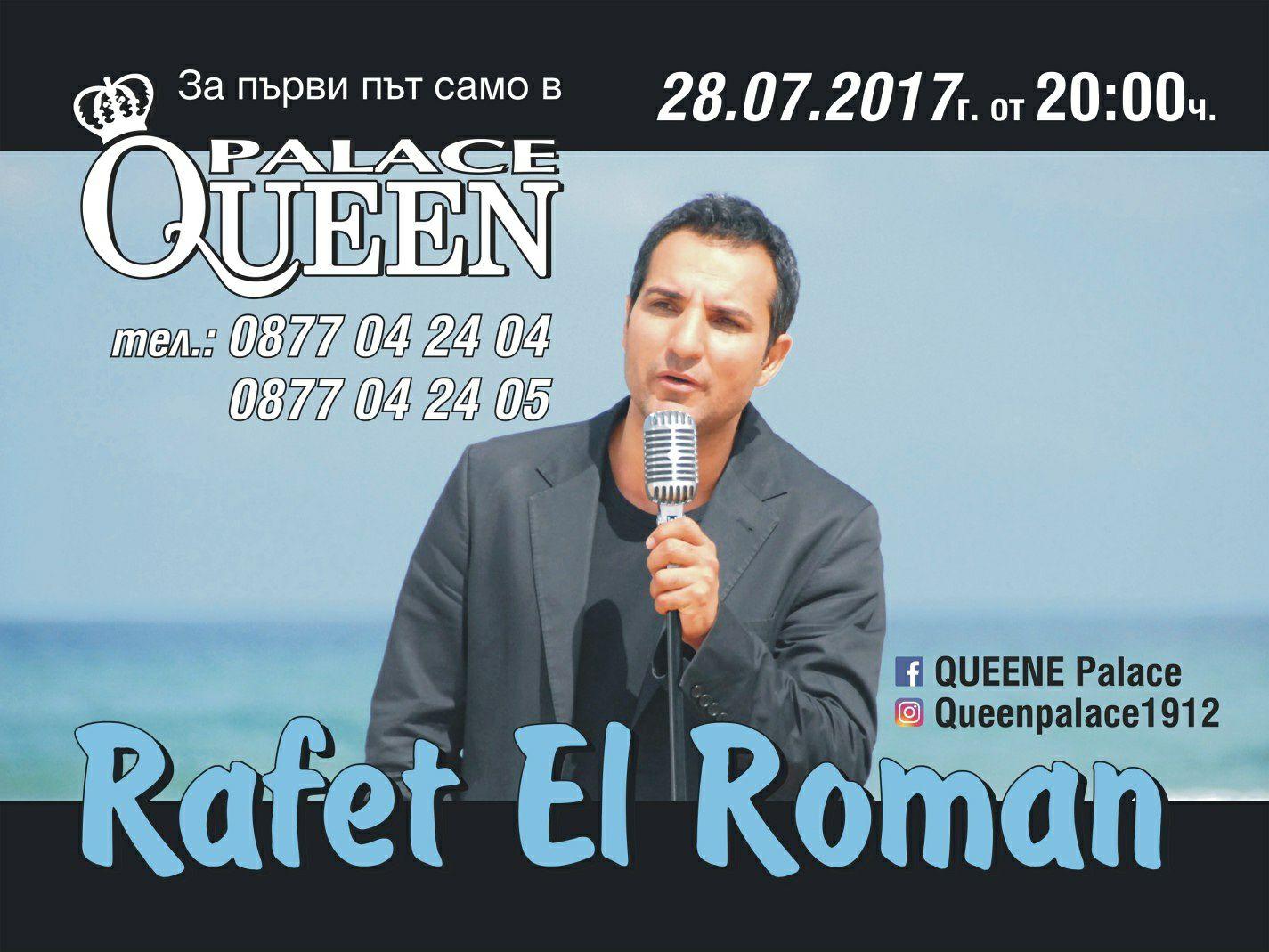 Концерт в QUEEN Palace