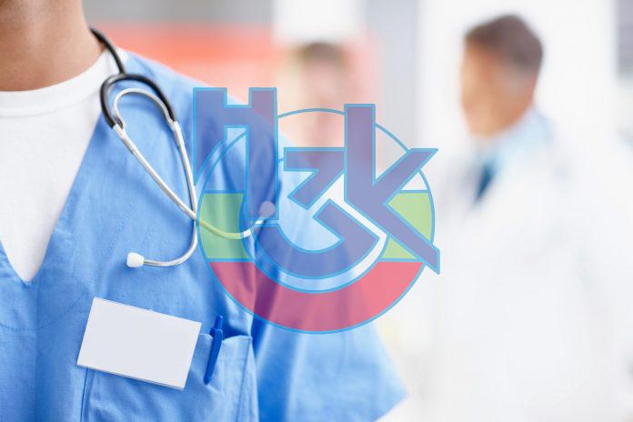 От днес получаваме безплатно уникален код за достъп до електронното ни медицинско досие.