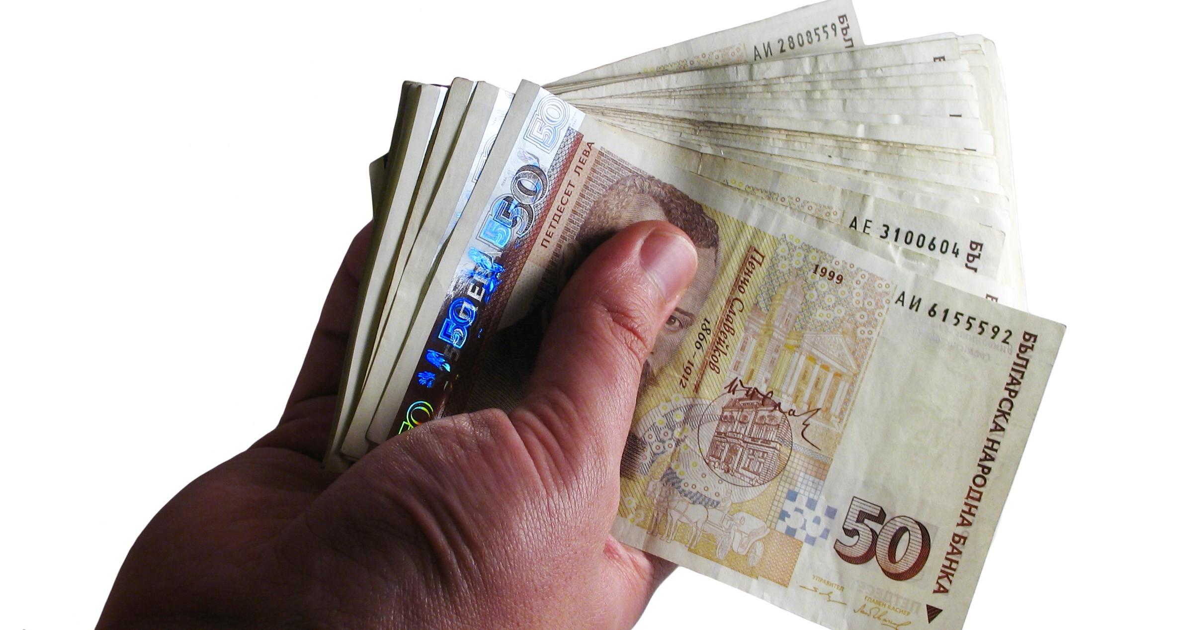 Минималната работна заплата става 510 лева.