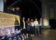 """Наградиха победители в конкурса за постери """"Да бъдем информирани"""", организиран от ОСНВ"""