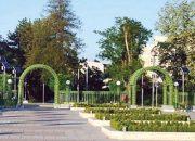 Отварят парковете в Кърджали