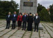 Община Кърджали отбеляза 113 години от обявяването на Независимостта на България
