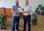 Благодарствено писмо до Евгений Смирнов от община Ардино